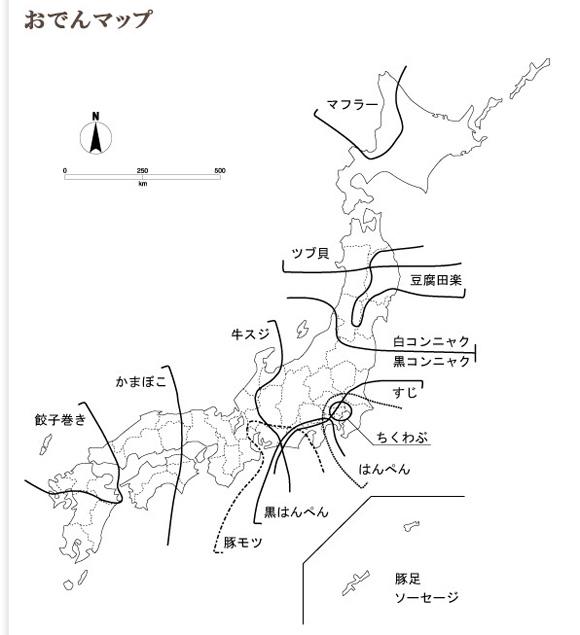 日本全国おでんマップが面白い / 北海道には「マフラー」が入ってる