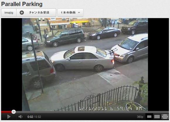 あと少しで100点満点なのに! チョーー狭いところに縦列駐車するドライバーが凄いんだけど少し残念