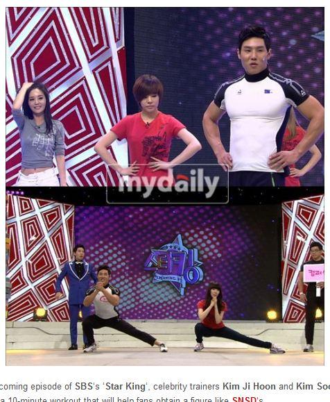 毎日10分の運動で少女時代!? 韓国テレビ番組で「少女時代美脚エクササイズ」が紹介され海外でも話題に