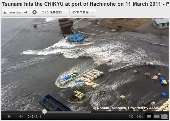 【3.11津波動画】地球深部探査船「ちきゅう」から見た津波動画が公開される