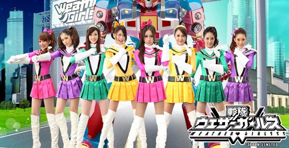 つたない日本語で天気予報の台湾『Weather Girls』が超セクシーな戦隊モノになっちゃってるー!