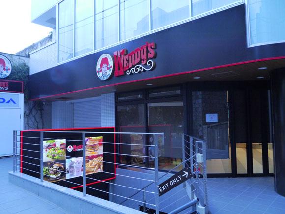いよいよ明日(12月27日)ウェンディーズ再上陸! お店の外観を見るだけでヨダレが出る~!!