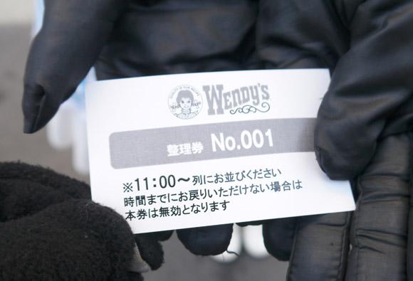 【ウェンディーズ】着々と進む開店準備! 整理券配布開始