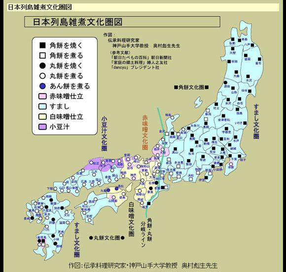 「雑煮」の全国分布がわかる地図が面白い