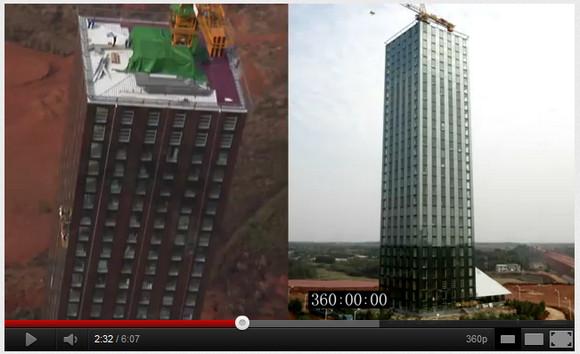 【中国速度】たった360時間で30階建てのビルが完成! / しかもM9.0クラスの地震にも耐えられる構造