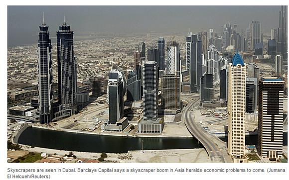 「超高層ビルの建設の後には金融危機が起きている」という調査結果