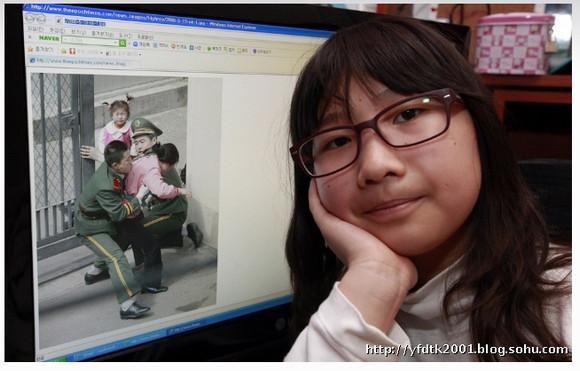 瀋陽・日本領事館、脱北家族駆け込み事件から約10年、当時2才のハンミちゃんはこんなに大きくなりました