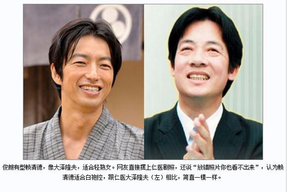 台湾・台南市長が俳優の大沢たかおさんに激似だと話題に