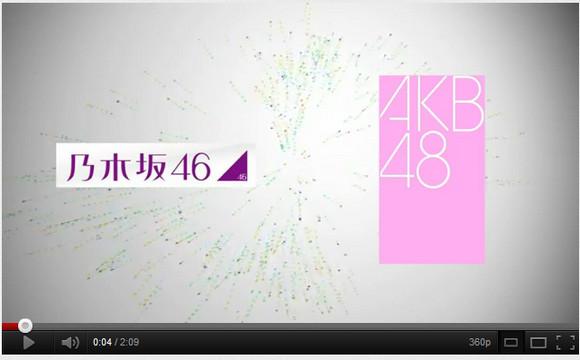 【混ぜるな危険】AKB48『会いたかった』と乃木坂46『会いたかったかもしれない』を重ねるとカオスになる件