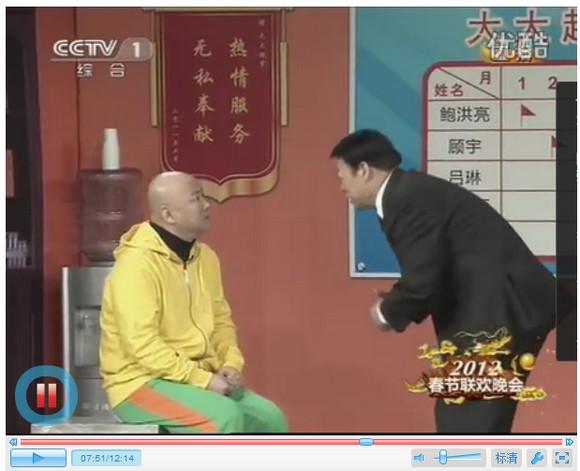 中国人がアンジャッシュのコントがパクられていると気づいた理由→元のコントが違法アップロードされていたから