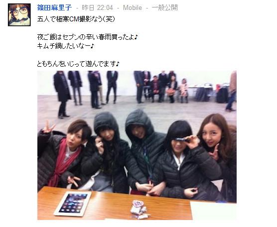 AKB48の逸材すぎる研究生・光宗薫さんが新CMに大抜擢!? ファンは騒然「マジかよ」