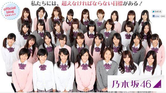 恐るべし秋元康のプロデュース力! 乃木坂46のデビュー作がAKB48の「会いたかった」にそっくり