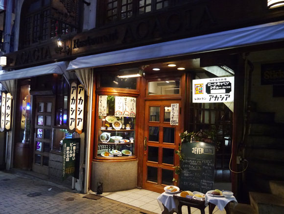 たけしも愛した『洋食屋アカシア』のロールキャベツを食べてみた