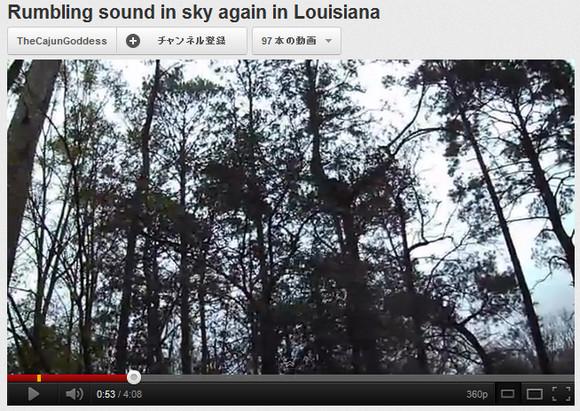 2012年になってから世界各地で「終末の音(アポカリプティックサウンド)」が確認されまくっているらしい