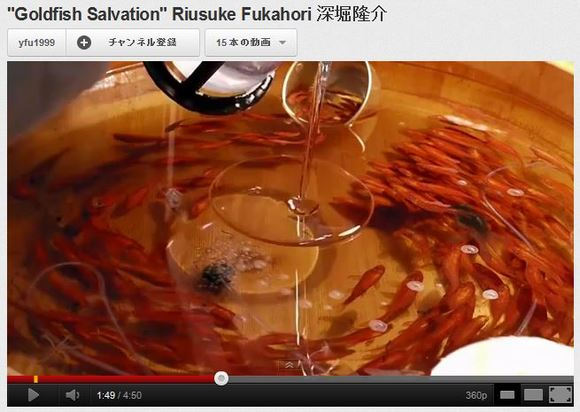 どう見ても本物にしか見えない! 日本の美術作家が作り出す金魚アートが美しすぎて世界で話題に