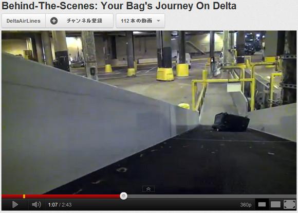 「空港にチェックインして預けた荷物はどう動いてる?」をカバンの中から撮影した動画がおもしろい!