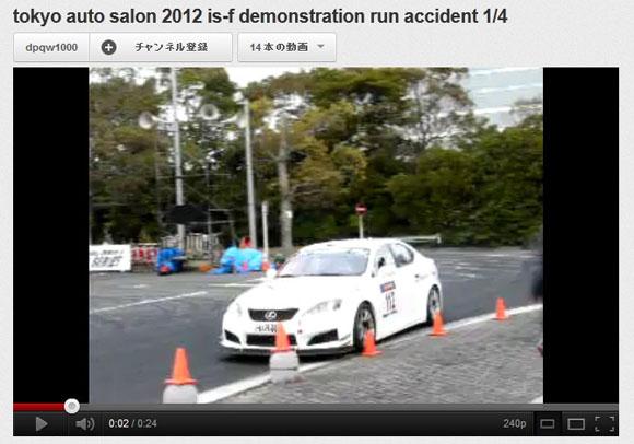 ちょっとカッコ悪い!? 東京オートサロンの「デモ走行」開始直後縁石に乗り上げ終了