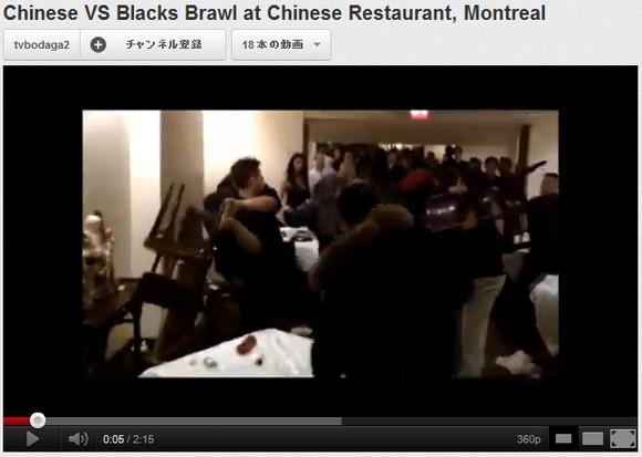 【乱闘動画】なんや! なんやなんや! 大晦日の夜にカナダの中華料理店で中国人VS黒人の大乱闘発生