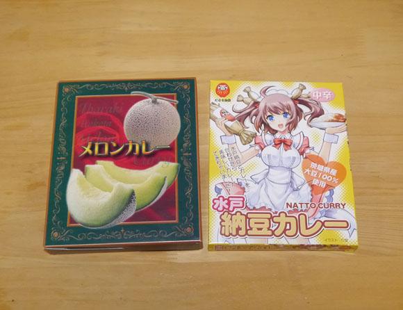 レトルト専門店で販売している「メロンカレー」と「納豆カレー」を合体してみた