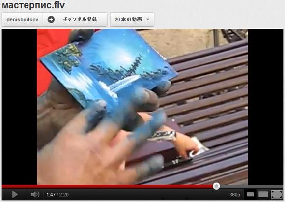【早業芸術動画】わずか1分20秒で完成! ガラス板に絵の具を塗りつけ指だけで絶景を描くアーティストが話題