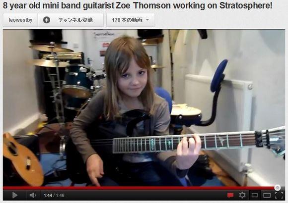 8歳の英国少女のギターが上手すぎて世界で話題に! 世界の音楽ファン「まだ望みは残っていた」