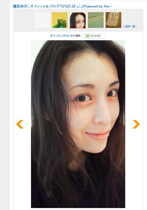 雛形あきこさんのすっぴん画像に賛否 / ファン「綺麗すぎる!」ネットユーザー「こわすぎる」