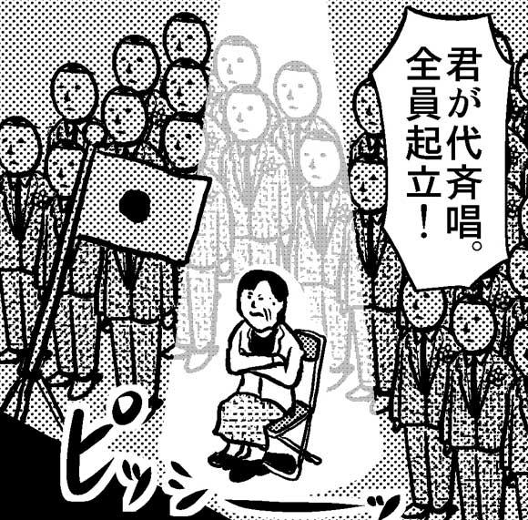 【不起立】大阪府教委が全教職員に「卒業式などで起立斉唱を求める職務命令」……を評論家が解説