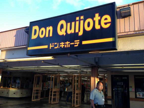 米国版ドン・キホーテが日本と違う7つのポイント