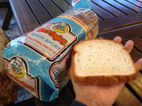 ドン・キホーテオリジナルの食パンにお目にかかれた件