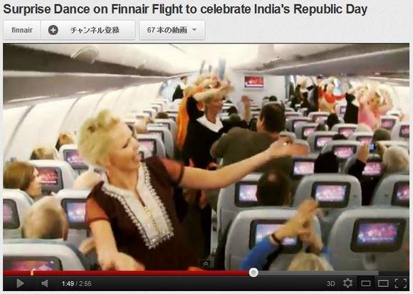 テンション上がってまうやろー! フィンランドの航空会社が乗客に贈ったインドダンスがめちゃめちゃ素敵