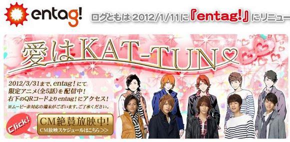 海外ファンも大興奮! 本人の声が吹き込まれた完成度抜群の「KAT-TUN」アニメが公開され話題に