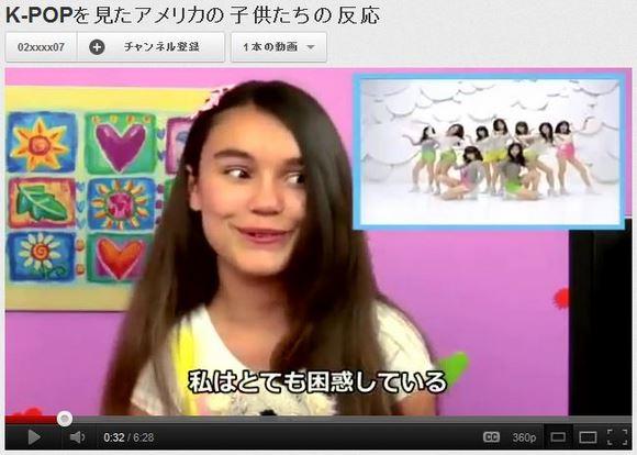 アメリカの子ども達にK-POPグループ「少女時代」「スーパージュニア」「2NE1」のPVを見せたら、こうなった!