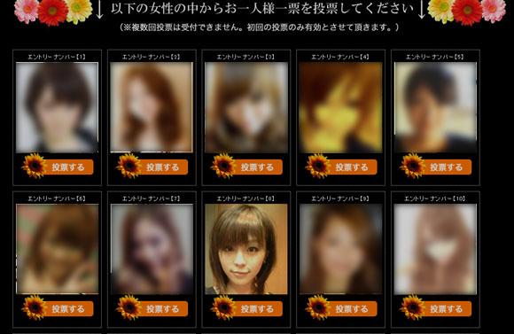 一般公募のミスコンに美人声優平野綾さんの姿が! 運営会社担当「違います、スタッフの友人です」