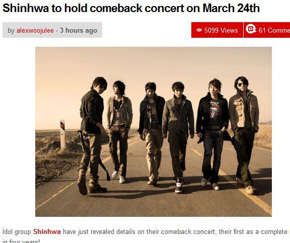 伝説のK-POPグループ「神話」が3月24日に4年ぶりのコンサートを開催か!? 日本・海外ファン「ずっと待ってた」