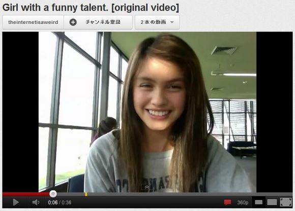 再生回数2000万回超え! とってもキュートな特技を披露する美少女の動画がYouTubeで大ヒット