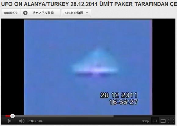 【新鮮UFO動画】珍しいデザインのUFOがトルコで激写される / スピンドル空ケースに似ている