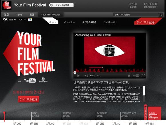 賞金3800万円! Youtubeの動画コンテストが始まるよ~!!