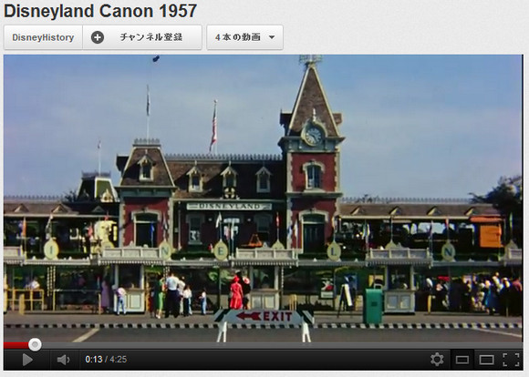 夢の国の原点がここに! 今見てもワクワクする初期のカリフォルニア・ディズニーランドの映像