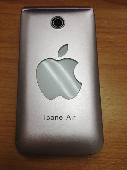 iPhone4Sが遅れて発売された中国で新シリーズ「iPone Air」を買ってみた / エアー感が理解できない