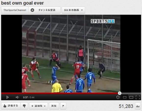 【衝撃サッカー動画】アタフタと焦りすぎて自殺点