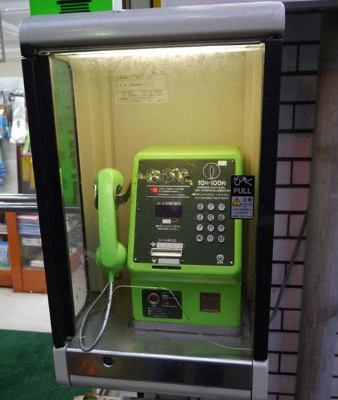 減少を続ける「公衆電話」 もっとも多い時期(約100万台)と比べてどのくらい減った?