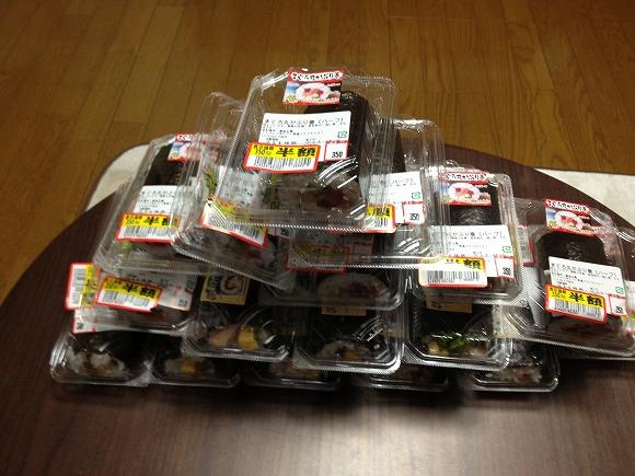 【節分の悪夢】恵方巻きが日本の食料廃棄率を著しく上げていたので財布の中身を全て使って買ってきた