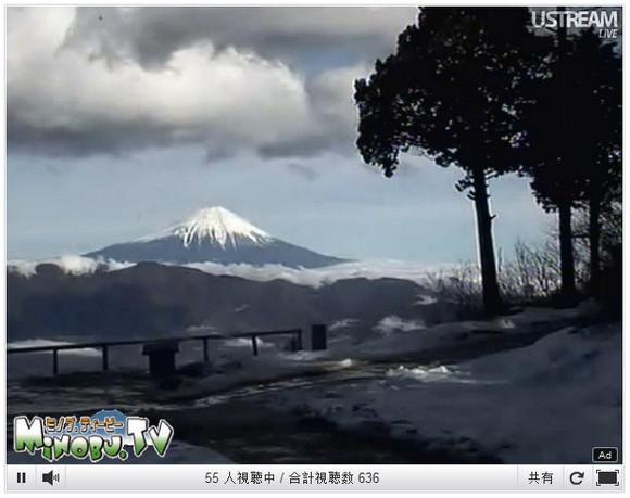 今日2月23日は富士山の日 / 今の富士山を生中継ネット配信サイトでチェック!