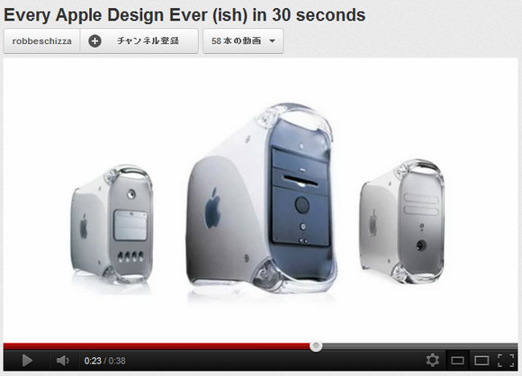 30秒でアップルの全デザインをふりかえる動画