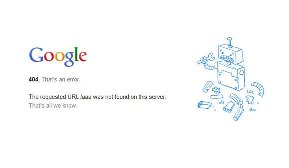 こんなの知ってた? Googleの「エラーページ」を表示する方法