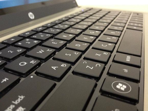 キーボードは「嫁」である / キータッチがクソなノートPCは凶器でありゴミなのだ
