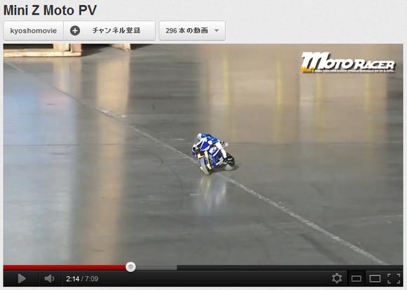 これはちょっと欲しいかも! バリバリとドリフト走行ができるラジコンバイク『ミニッツモトレーサー』