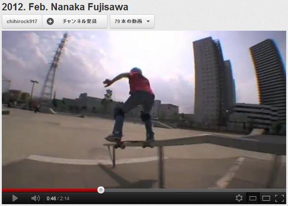 カワイイかっこいい! 日本の11歳スケボー少女の動画がスゴイと話題に