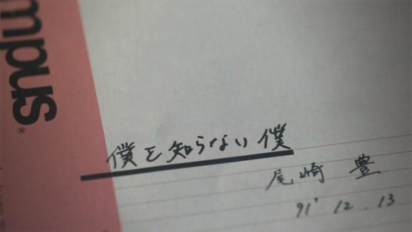 【1回限定】2月26日に尾崎豊の肉声が聞けるCMが放映されるぞ~!