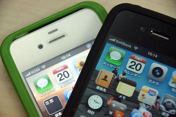 「iPhoneの料金はソフトバンクとauどっちが安いのか」で一触即発